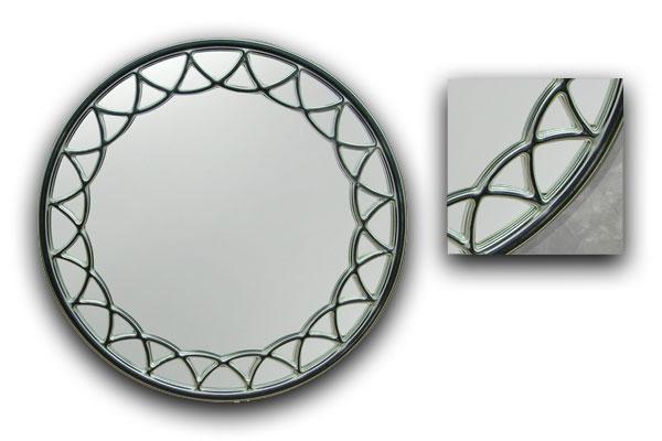 Oglinda E1060V Mobilier baie, oglinzi baie