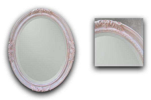 Oglinda E570v APBZ Mobilier baie, oglinzi baie