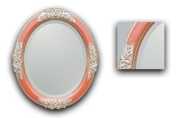 Oglinda E660 2430 ,Mobilier baie, oglinzi baie