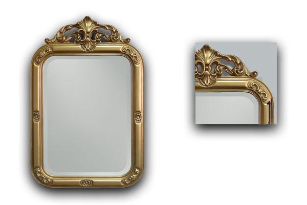 Oglinda E672V CU NR Mobilier baie, oglinzi baie